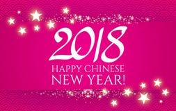 Glückliche Karten-Schablone des Chinesischen Neujahrsfests mit Beschriftung 2018 und Lichtern Auch im corel abgehobenen Betrag Lizenzfreies Stockbild