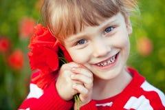 Glückliche Kindheit Stockfotografie