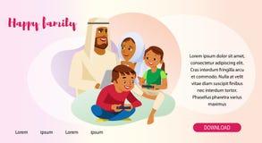 Glückliche moslemische Familien-Webseiten-Vektor-Schablone vektor abbildung