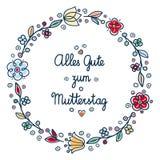 Glückliche Mutter ` s Tagesgrußkarte in Deutsche Stockfotografie