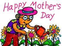 Glückliche Mutter ` s Tagesillustrations-Zeichnung lizenzfreie abbildung