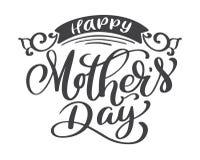 Glückliche Muttertageshand gezeichnete Beschriftungszitate Vektort-shirt oder -postkartendruckdesign, Hand gezeichneter Vektor ka stock abbildung