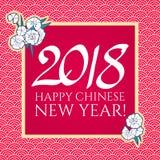 Glückliche neues Jahr-Design-Schablone des Chinese-2018 mit Blumen Auch im corel abgehobenen Betrag Stockfotos