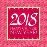 Glückliche neues Jahr-Design-Schablone des Chinese-2018 mit Blumen Auch im corel abgehobenen Betrag Stockfoto