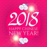 Glückliche neues Jahr-Design-Schablone des Chinese-2018 mit Blumen und Lichtern Auch im corel abgehobenen Betrag Stockfotografie