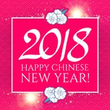 Glückliche neues Jahr-Design-Schablone des Chinese-2018 mit Blumen und Lichtern Auch im corel abgehobenen Betrag Lizenzfreies Stockbild
