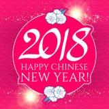Glückliche neues Jahr-Design-Schablone des Chinese-2018 mit Blumen und Lichtern Auch im corel abgehobenen Betrag Lizenzfreie Stockbilder