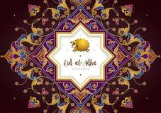 Glückliche Opferfeier Eid al-Adha-Karte Lizenzfreie Stockbilder