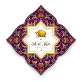 Glückliche Opferfeier Eid al-Adha-Karte Stockfotos