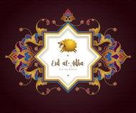Glückliche Opferfeier Eid al-Adha-Karte Stockfoto