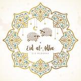 Glückliche Opferfeier Eid al-Adha-Karte Lizenzfreie Stockfotografie