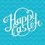 Glückliche Ostern-Beschriftung - Vektor-Illustration Lizenzfreie Stockfotografie