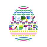Glückliche Ostern-Grußkarte, Fahne oder Plakatdesignschablone Geometrische Beschriftung und buntes Osterei stock abbildung