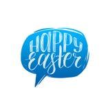 Glückliche Ostern-Kalligraphie in der Spracheblase Vektorgrußkarte mit Handbeschriftung Illustration des religiösen Feiertags Stockfotografie