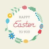 Glückliche Ostern-Karte - Vektor-Illustration Lizenzfreie Stockfotografie