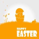 Glückliche Ostern-Kartenillustration Lizenzfreie Stockbilder