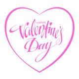 Glückliche Valentinsgrußtageskarte Auch im corel abgehobenen Betrag Lizenzfreie Stockbilder
