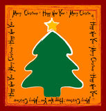 Glückliche Weihnachtsbäume Lizenzfreie Stockfotos