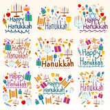 Glücklicher Chanukka-Feiertag und Festivalwunsch und -grüße lizenzfreie abbildung