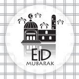 Glücklicher Eid Mubarak Stockbild