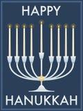 Glücklicher Hanukkah stock abbildung