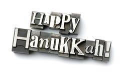 Glücklicher Hanukkah Stockbild