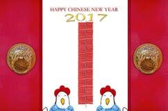 Glücklicher Hintergrund des Chinesischen Neujahrsfests Stockbild