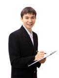 Glücklicher junger Geschäftsmann Lizenzfreies Stockbild
