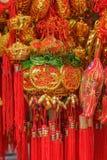 Glücklicher Knoten für Dekoration des Chinesischen Neujahrsfests Lizenzfreie Stockbilder