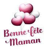 Glücklicher Mother's-Tag auf französisch: Bonne-fête Maman Stockbilder