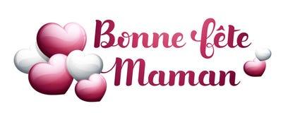 Glücklicher Mother's-Tag auf französisch: Bonne-fête Maman Stockfotografie
