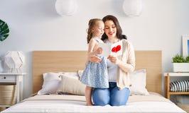 Glücklicher Mutter`s Tag lizenzfreies stockbild