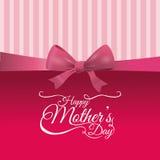 Glücklicher Muttertag lizenzfreie abbildung