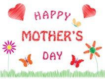 Glücklicher Muttertag Stockbilder