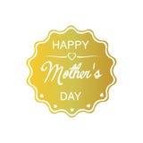 Glücklicher Muttertag Ich liebe dich Mamma Lizenzfreies Stockfoto