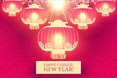 Glücklicher neues Jahr-Hintergrund des Chinese-2018 mit Laternen und Lichtern Ländliche Landschaft mit dem Waldhaus Lizenzfreies Stockbild