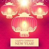 Glücklicher neues Jahr-Hintergrund des Chinese-2018 mit Laternen und Lichtern Ländliche Landschaft mit dem Waldhaus Stockbilder