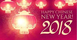 Glücklicher neues Jahr-Hintergrund des Chinese-2018 mit Laternen und Lichtern Ländliche Landschaft mit dem Waldhaus Lizenzfreie Stockfotos