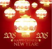 Glücklicher neues Jahr-Hintergrund des Chinese-2018 mit Laternen und Lichtern Ländliche Landschaft mit dem Waldhaus Stockfoto