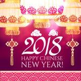 Glücklicher neues Jahr-Hintergrund des Chinese-2018 mit Laternen und Lichtern Ländliche Landschaft mit dem Waldhaus Lizenzfreie Stockfotografie