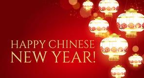 Glücklicher neues Jahr-Hintergrund des Chinese-2018 mit Laternen und Lichtern Ländliche Landschaft mit dem Waldhaus Stockbild