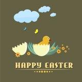 Glücklicher Ostern-Hintergrund #2 Stockbilder