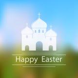 Glücklicher Ostern-Hintergrund Lizenzfreies Stockbild