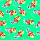 Glücklicher Ostern-Hintergrund, Feiertagszusammenfassung, Feierkarte vektor abbildung
