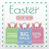 Glücklicher Ostern-Verkauf Realistische Papiereinkaufstasche mit den Griffen lokalisiert auf weißem Hintergrund Auch im corel abg lizenzfreie abbildung