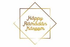 Glücklicher Ramadan Kareem stockbild