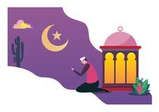 Glücklicher Ramadan Mubarak-Grußfestival-Konzeptentwurf Flaches Zeichentrickfilm-Figur-Grafikdesign Landungsseitenschablone, Fahn lizenzfreie stockfotos