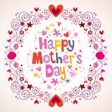 Glücklicher Tag des Mutter Stockfotos