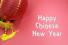 Glücklicher Textgruß des Chinesischen Neujahrsfests Stockbilder