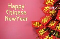 Glücklicher Textgruß des Chinesischen Neujahrsfests mit traditionellen Dekorationen Lizenzfreie Stockfotografie